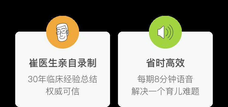 夜间-icon图1.png