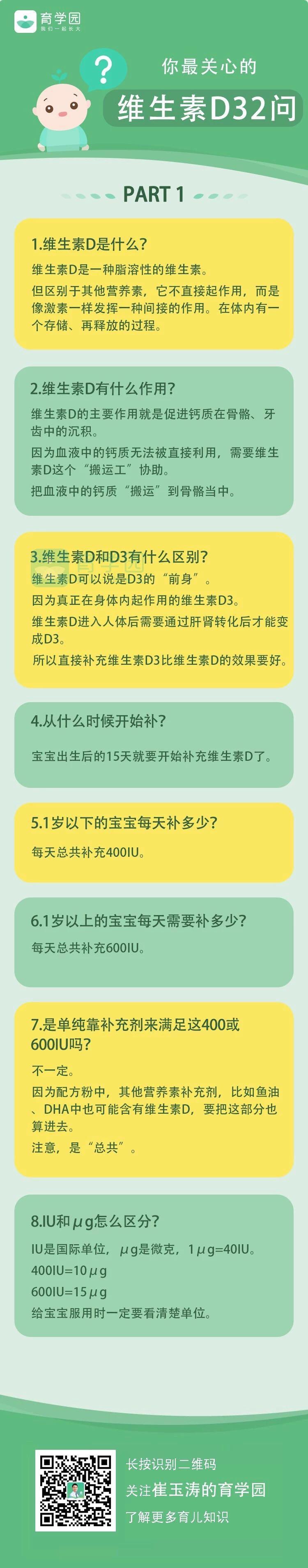 5.5-2_hd.jpg
