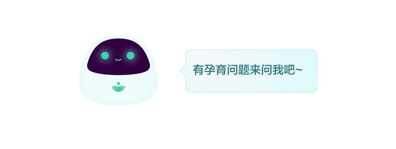 190626智能机器人征名-介绍.png