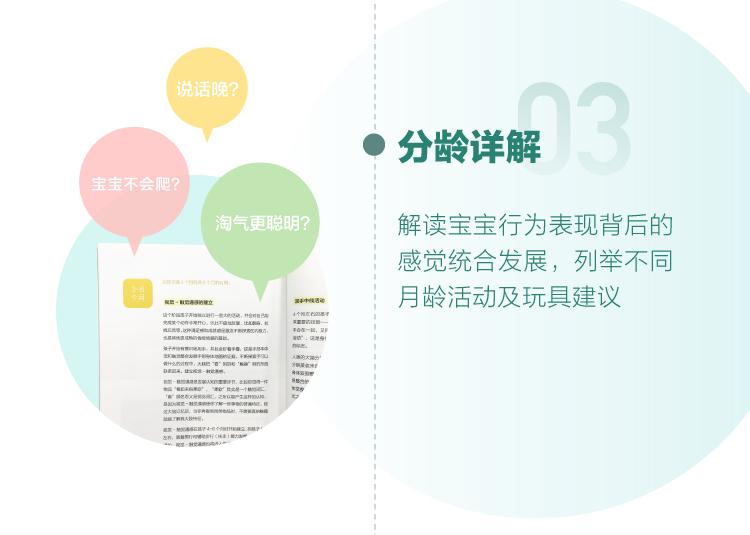 手册3.jpg