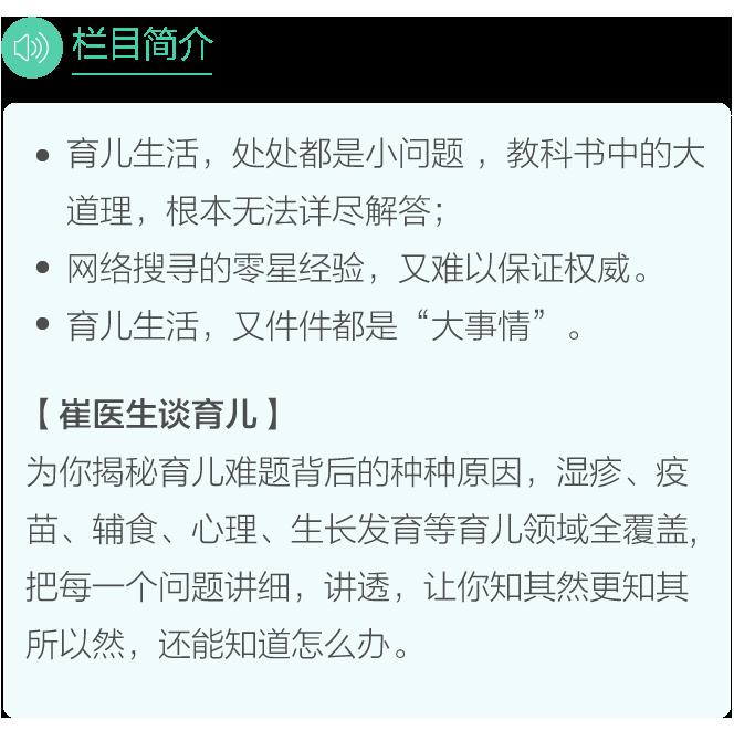 页面优化_1.png